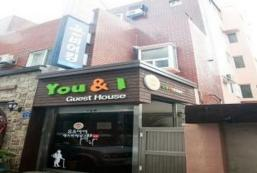 You&I旅館 You&I Guesthouse