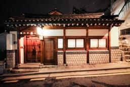 北村半山韓屋旅館 Bukchonmaru Hanok Guesthouse