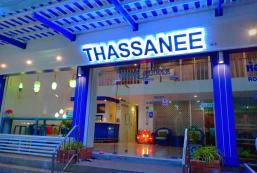 塔桑尼酒店 Thasanee Hotel