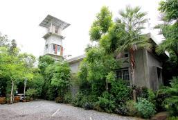 烏隆格林維爾別墅 Udon Green Ville Villa