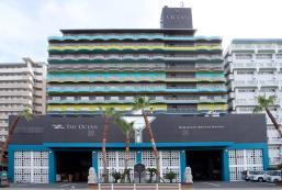海洋酒店 Hotel The Ocean