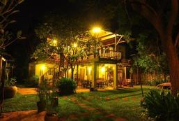 班蘇安安帕瓦旅館 Baan Suan Amphawa