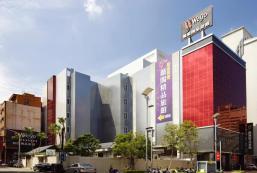 薇閣精品旅館 新竹館 Wego Boutique Hotel-Hsinchu