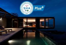 The Naka Phuket Villa (SHA Plus+) The Naka Phuket Villa (SHA Plus+)
