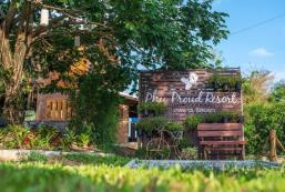 傲富度假村 Phu Proud Resort