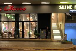 斯里夫酒店 Slive Hotel