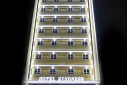 康橋商旅 - 後驛九如館  Kindness Hotel-Houyi Jiuru
