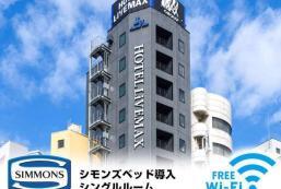 Livemax酒店 - 淺草橋站前 Hotel Livemax Asakusabashi-Ekimae