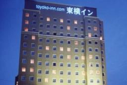 東橫INN那霸旭橋站前 Toyoko Inn Okinawa Naha Asahi-basi Ekimae