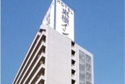 東橫INN名古屋丸之內 Toyoko Inn Nagoya Marunouchi