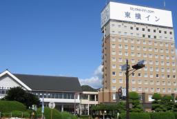 東橫INN播州赤穗站前 Toyoko Inn Banshu Ako Ekimae