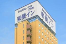 東橫INN會津若松站前 Toyoko Inn Aizuwakamatsu Ekimae
