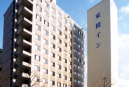 東橫INN博多站南 Toyoko Inn Hakata-eki Minami