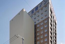 東橫INN岡山站東口 Toyoko Inn Okayama-eki Higashi-guchi