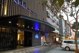 高雄河堤國際商旅 The Riverside Hotel International