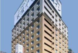 東橫INN西鐵久留米站東口 Toyoko Inn Nishitetsu Kurume-eki Higashi-guchi