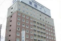 東橫INN新山口站新幹線口 Toyoko Inn Shin-yamaguchi-eki Shinkansen-guchi