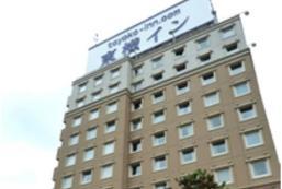 東橫INN出雲市站前 Toyoko Inn Izumo-shi Ekimae