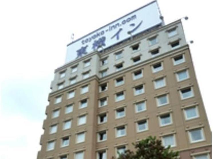 Toyoko Inn Izumo-shi Ekimae