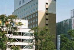 東橫INN姬路站新幹線南口 Toyoko Inn Himeji-eki Shinkansen Minami-guchi
