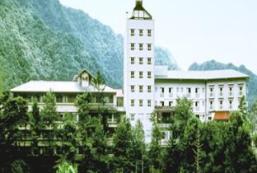 鬼怒川公園酒店木樂館 Kinugawa Park Hotels Kiraku-kan