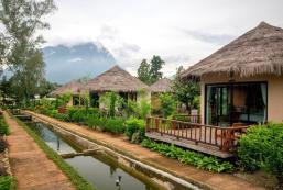 清道奧羅拉度假村 Aurora Resort Chiang Dao