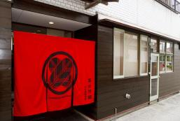 富士乃藏河口湖站前民宿 Guesthouse Fujinokura Kawaguchiko Ekimaeten