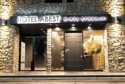 Abest銀座京橋酒店 Hotel Abest Ginza Kyobashi