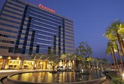 烏隆他尼盛泰樂酒店和會議中心 Centara Hotel & Convention Centre Udon Thani