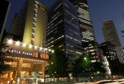城堡廣場酒店 Castle Plaza Hotel
