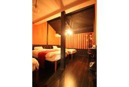 50平方米2臥室小屋(京都) - 有1間私人浴室 kyoto kamogawa Hitoyasumi