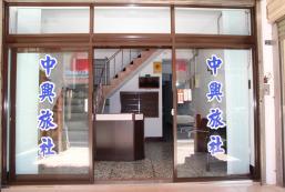 30平方米開放式獨立屋 (銅鑼鄉) - 有9間私人浴室 HSIANG HOTEL