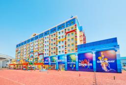 日本樂高園地酒店 LEGOLAND Japan Hotel