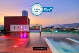 Sleep with Me Hotel Design Hotel at Patong (SHA Plus+) Sleep with Me Hotel Design Hotel at Patong (SHA Plus+)