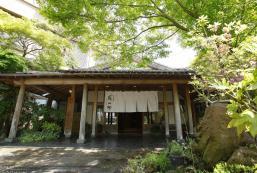 阿蘇內牧溫泉蘇山鄉 Aso Uchinomaki Onsen Sozankyo