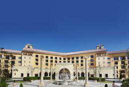 韓華度假村 - 雪嶽山Sorano Hanwha Resort Seorak Sorano