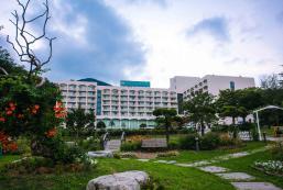 韓華度假村 - 白岩Spa Hanwha Resort Baegam Spa