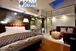二月精品酒店 - 前山 February Boutique Hotel Apsan