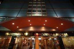 黛瓦拉奇酒店 Dhevaraj Hotel