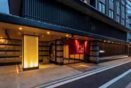 京都四條錦邸WBF酒店 Hotel WBF Kyoto Shijo NISHIKITEI