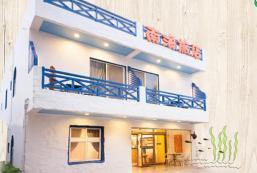 南海旅店 Na Hai Hostel