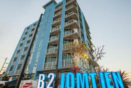 B2喬木提恩酒店 B2 Jomtien Hotel