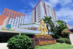 漢莎JB酒店 Hansa JB Hotel