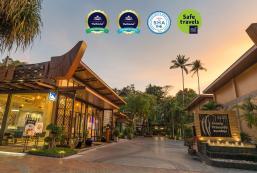 Aonang Princeville Villa Resort and Spa (SHA Plus+) Aonang Princeville Villa Resort and Spa (SHA Plus+)