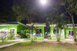 綠色度假村 The GREEN Resort