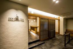 四橋堀江奧基尼公寓酒店 Ookini Hotels Yotsubashi Horie Apartment