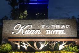 Hsin Hotel Hsin Hotel