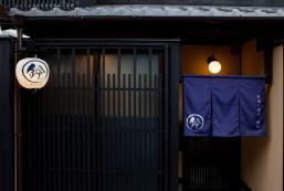 鈴旅館 - 祇園八坂南桔梗 Rinn Gion Yasaka South KIKYO