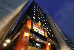 APA酒店 - 名古屋榮北 APA Hotel Nagoya Sakae Kita