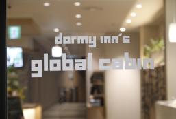 濱松世界膠囊旅館 Dormy Inn Global Cabin Hamamatsu
